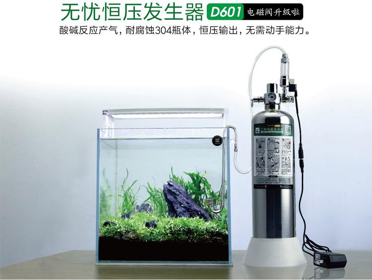 Aquarium DIY CO2 KIT